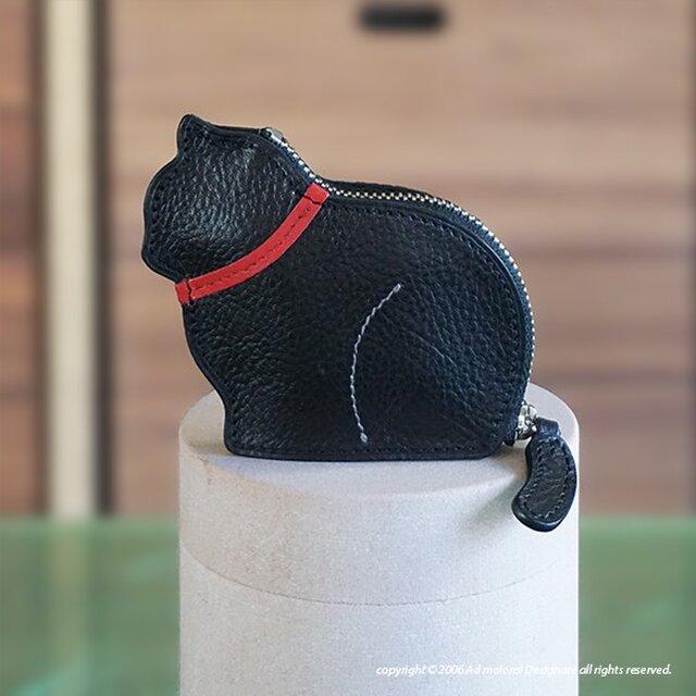 お座り子猫のコインケース・ブラック×レッドの画像1枚目