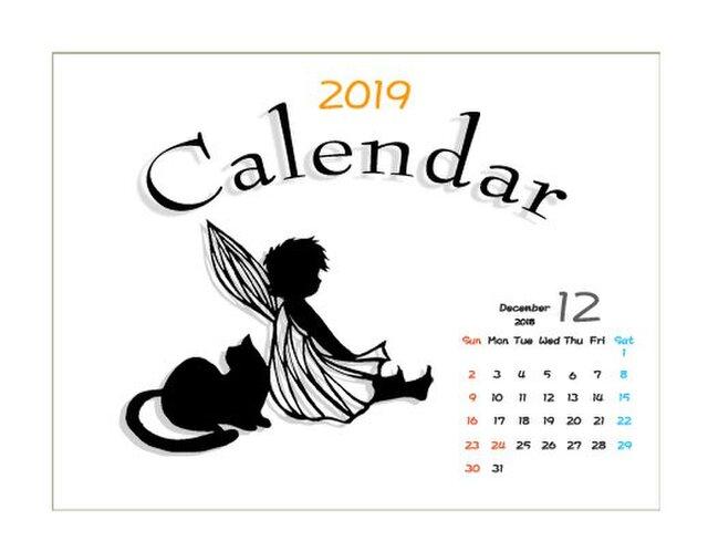 2019年度 卓上切り絵カレンダーの画像1枚目