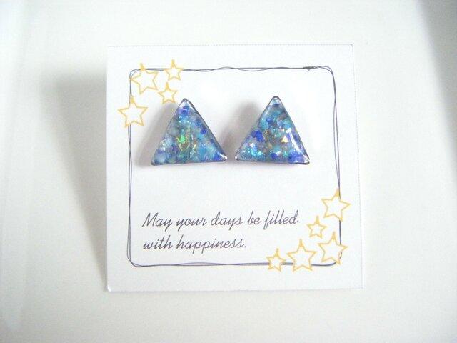 プチぷっくりなきらきら三角ピアス(ブルー)の画像1枚目