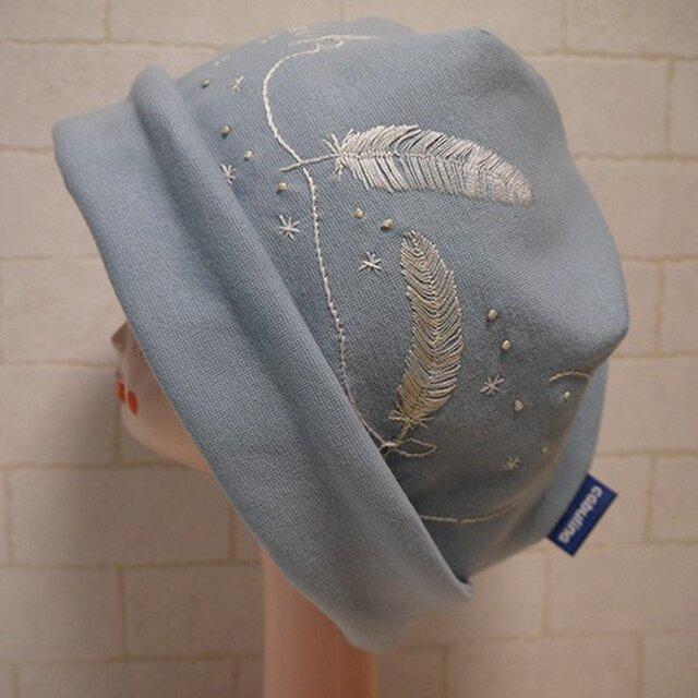 コットン素材スパンフライスニット生地でつくったニット帽(羽)の画像1枚目