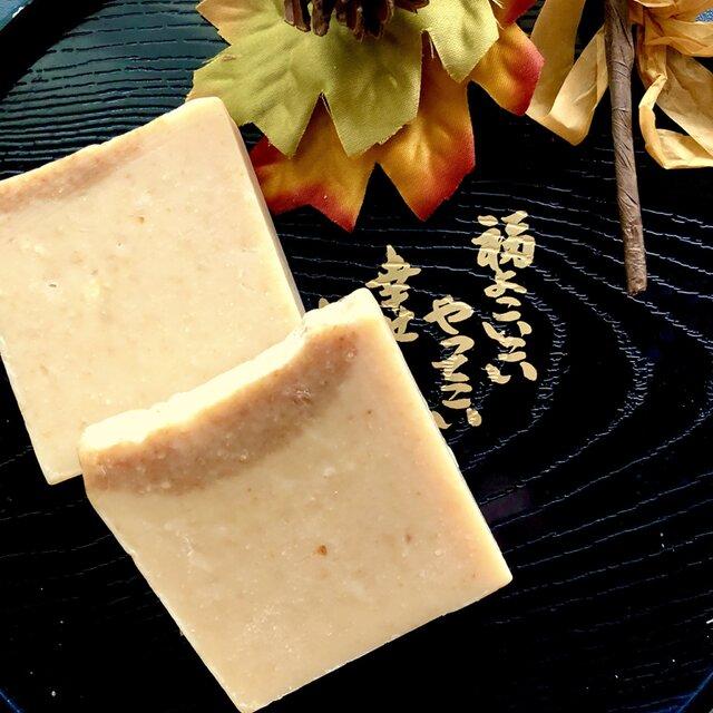 【米ぬか 石鹸】 北海道の名水 京極の湧水使用 石けんの画像1枚目