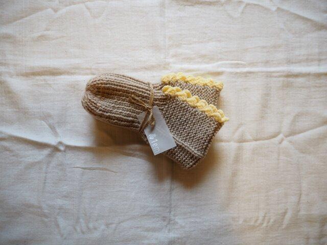 手編みのソックス ベージュの画像1枚目
