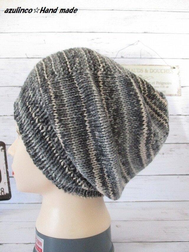手編み帽子  Opal Reiselust  9426 Gypten Egyptの画像1枚目