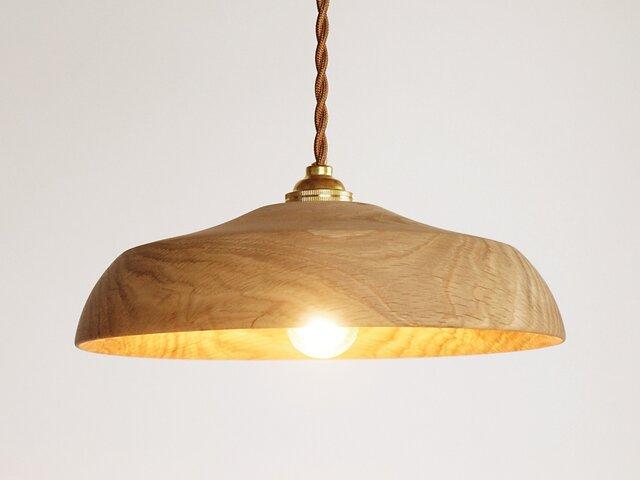 木製 ペンダントランプ 天井照明 楢材6の画像1枚目