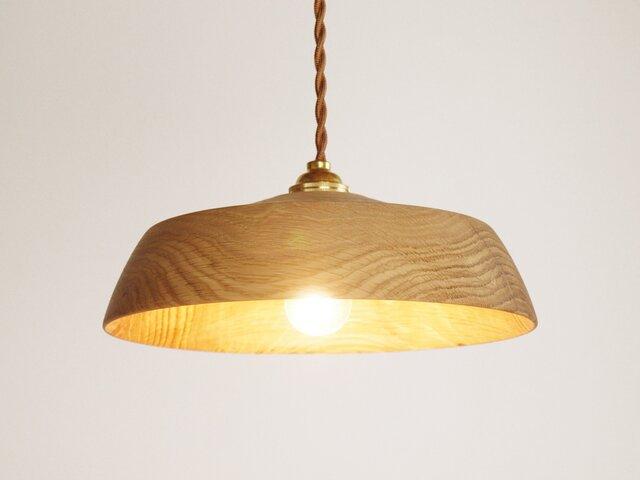 木製 ペンダントランプ 天井照明 楢材7の画像1枚目