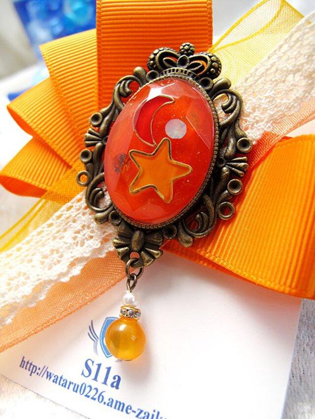 【ハロウィンカラー】月と星の輝く宇宙りぼんブローチ オレンジの画像1枚目