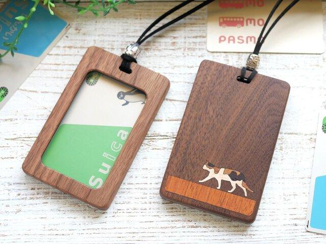 木製パスケース窓付き【三毛猫】ICカードピッタリサイズの画像1枚目