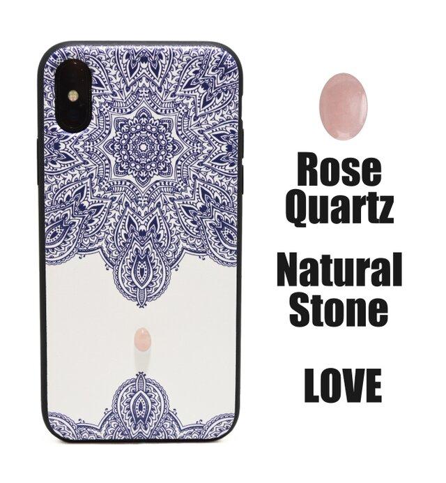 パワーストーン-恋愛運Up!《ローズクォーツ》天然石&メヘンディ iPhoneX / iPhone10 レザーケースフルカバーの画像1枚目