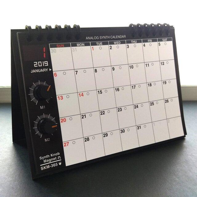 【カレンダー】SKM-365・アナログシンセカレンダー2019 卓上/黒×オレンジの画像1枚目