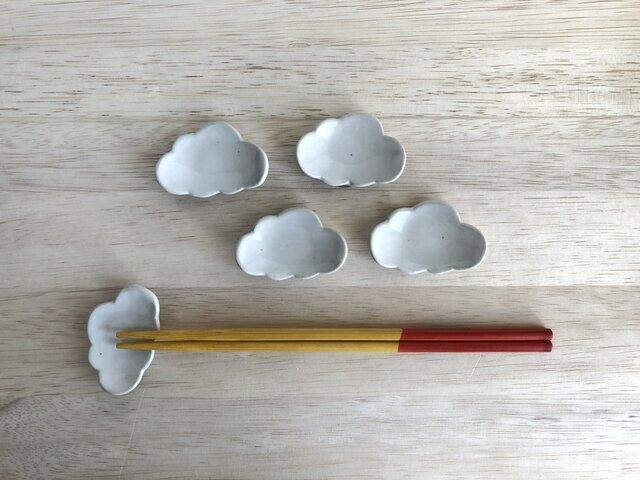 雲のはしおき(5個組)の画像1枚目