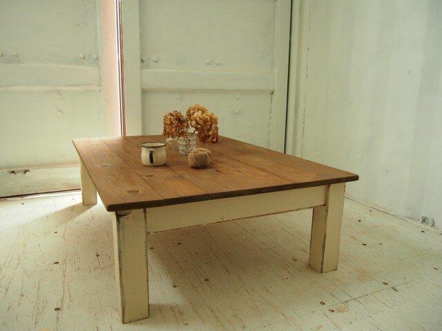 ローテーブル【1300×700】(アンティークシャビー)の画像1枚目