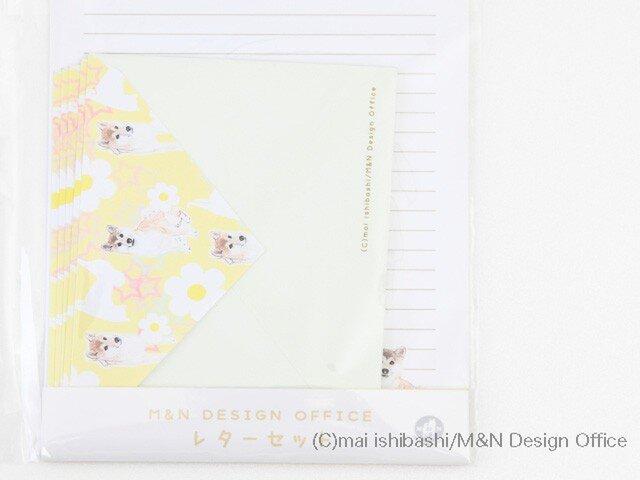 柴犬のイラストレターセット/イエロー(便箋&封筒)の画像1枚目
