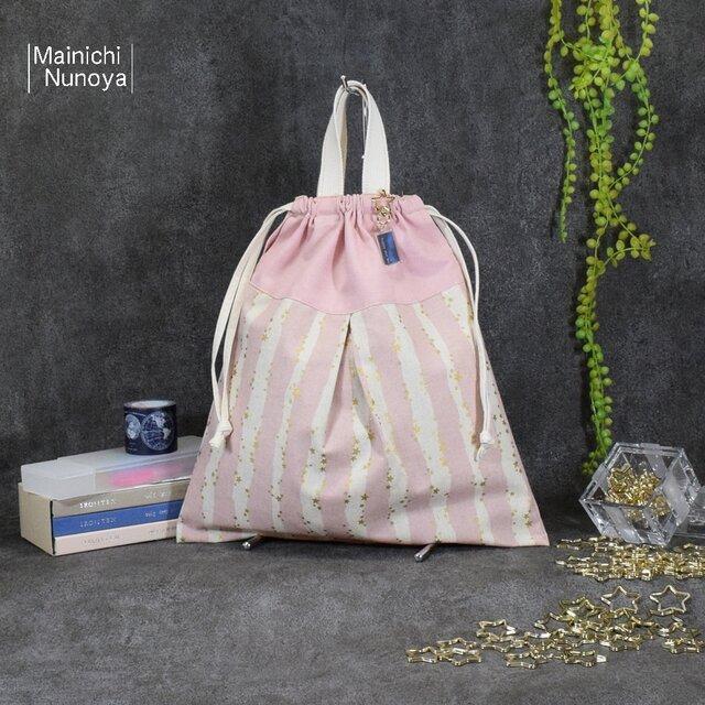 キラキラstar☆の着替え袋:ピンク (星のネームホルダー付き)の画像1枚目