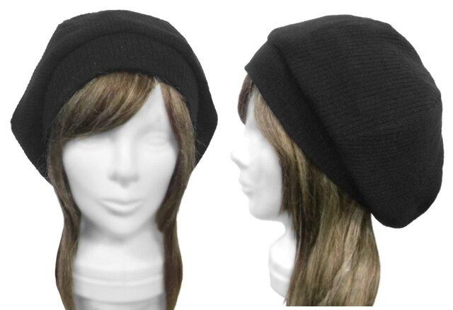 透かしリブ織ウールニット/リブ付ベレー帽(ゆったり)◆ブラックの画像1枚目
