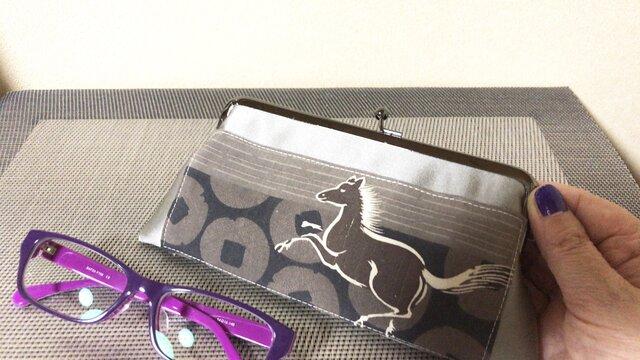 ★眼鏡ケース がま口タイプ   お馬さんとサンドベージュ帯地★の画像1枚目