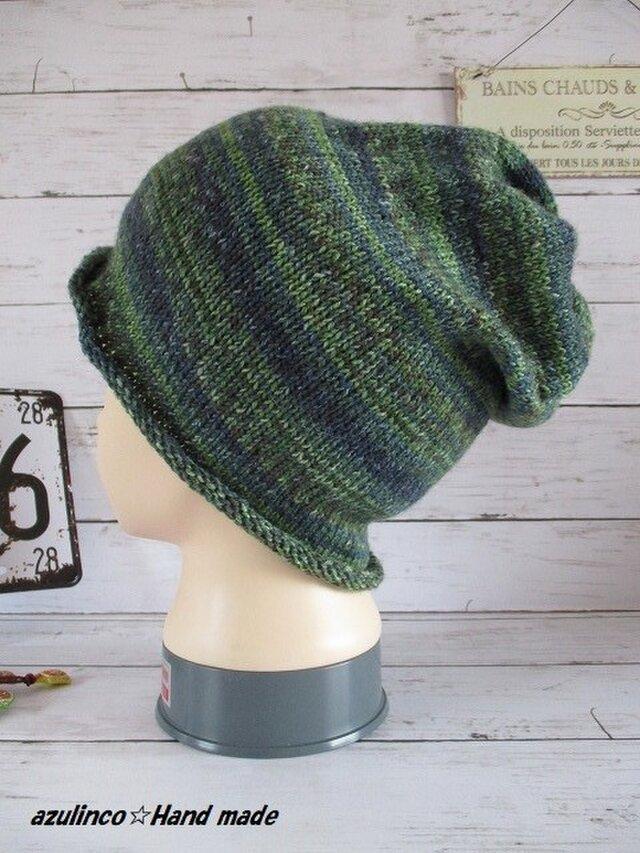 手編み帽子 Opal   Elegant 9525 Kostuemの画像1枚目
