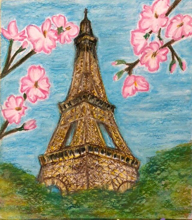 エッフェル塔の画像1枚目