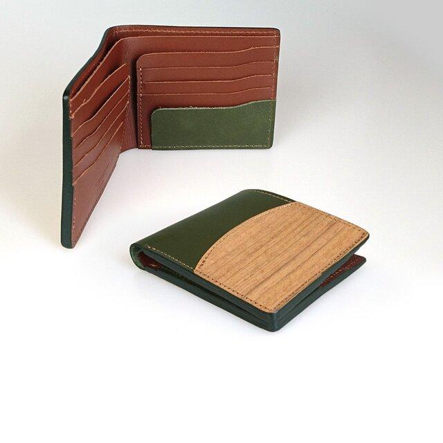 木と革の二つ折り札入れ [グリーン] --- 5色の画像1枚目