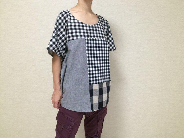 フレンチスリーブのゆるTシャツ017(モノトーン系)の画像1枚目