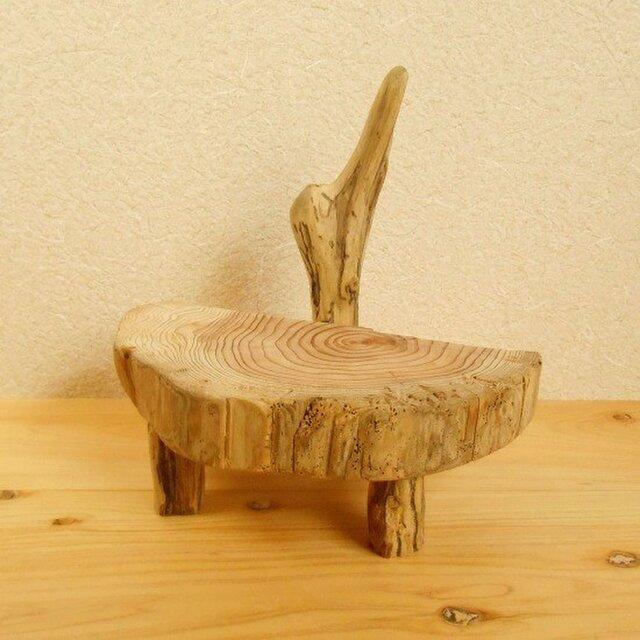 【温泉流木】半円丸太流木の台座スタンド 置台 流木インテリアの画像1枚目