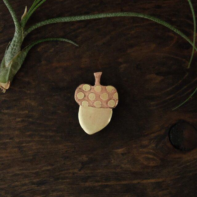 真鍮ブローチ acorn dot B022-1の画像1枚目