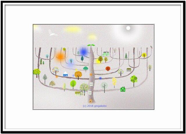 「木のうた」 ほっこり癒しのイラストA4サイズポスターNo.565の画像1枚目