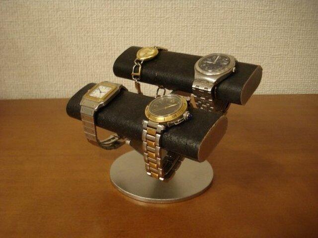 腕時計 飾る ブラックダブル楕円パイプ腕時計スタンドの画像1枚目