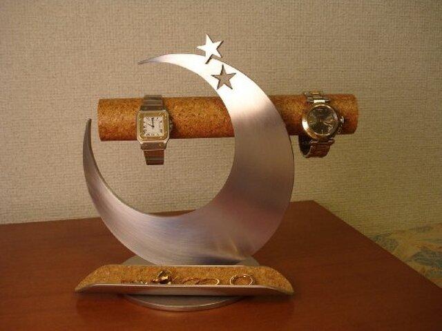 腕時計 飾る 気まぐれ三日月アクセサリースタンドの画像1枚目