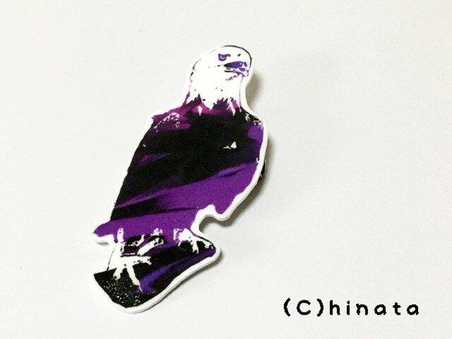 ARTな!鷲のイラストブローチ(紫)の画像1枚目
