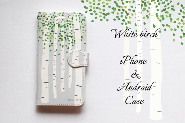 白樺 しらかば iPhone/Android ケース【受注制作】手帳型 アイフォンケース スマホケースの画像1枚目