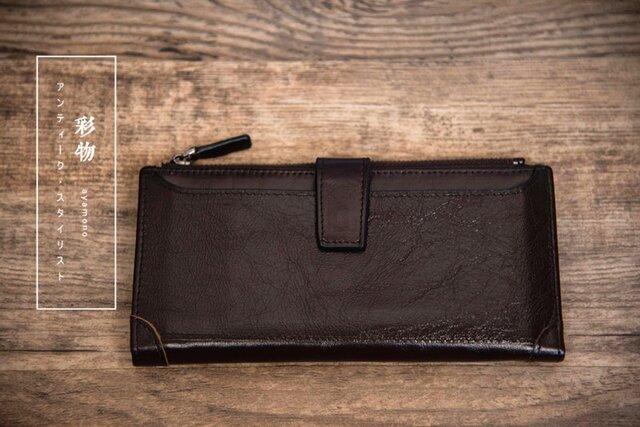 【受注製作】丸ごとなめらか牛革レザー長財布 カードケース 収納豊富 チャック付 茶褐色3KR-6の画像1枚目