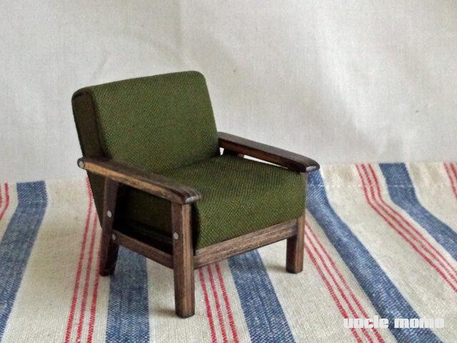 ドール用ソファ1人掛け(色:グリーン×エボニー) 1/12ミニチュア家具の画像1枚目