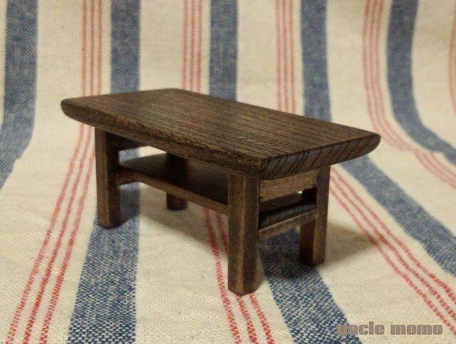 ドール用ローテーブル(ケヤキ/色:エボニー) 1/12ミニチュア家具の画像1枚目