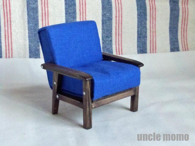 【夏季限定】ドール用ソファ1人掛け(色:ブルー×エボニー) 1/12ミニチュア家具の画像1枚目
