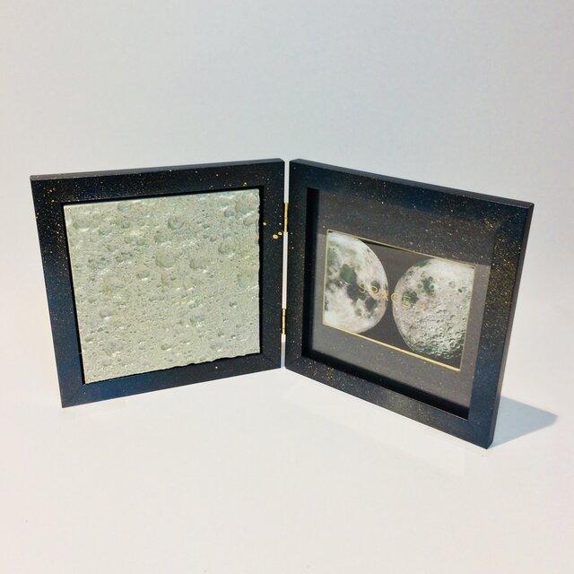 3D Moon textures(Silver Gold) + Galaxy Photo Frameの画像1枚目