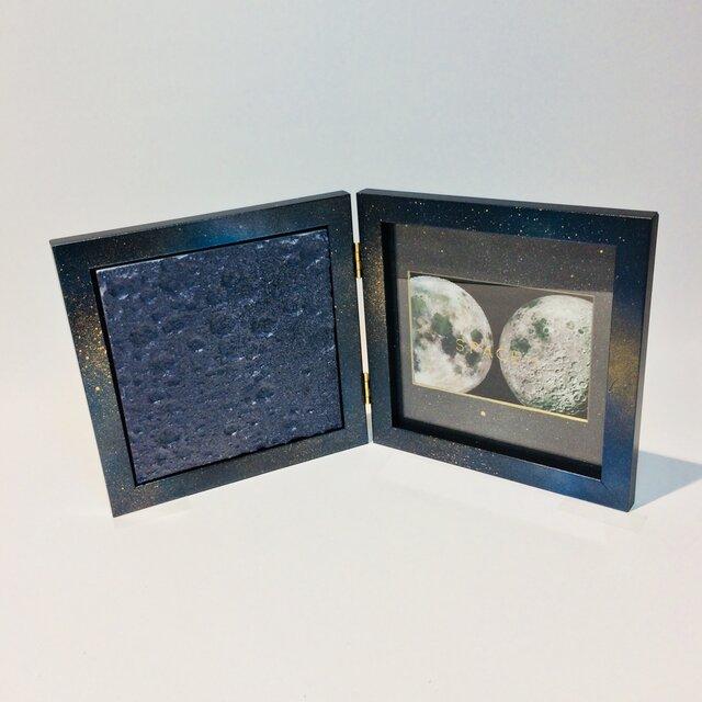 3D Moon textures (Navy Silver) + Galaxy Photo Frameの画像1枚目