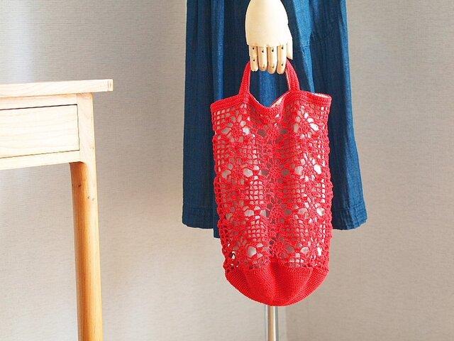 方眼編みの手さげ袋*赤の画像1枚目