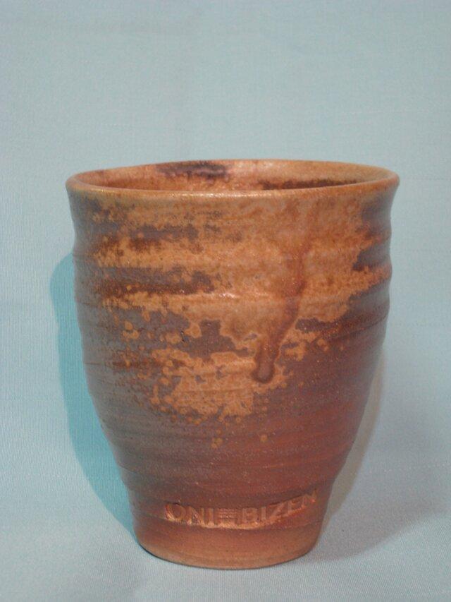 備前焼フリーカップの画像1枚目