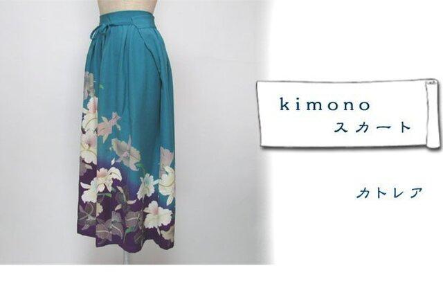 着物リメイク  スカート(袴タイプ)カトレア柄1130-cの画像1枚目