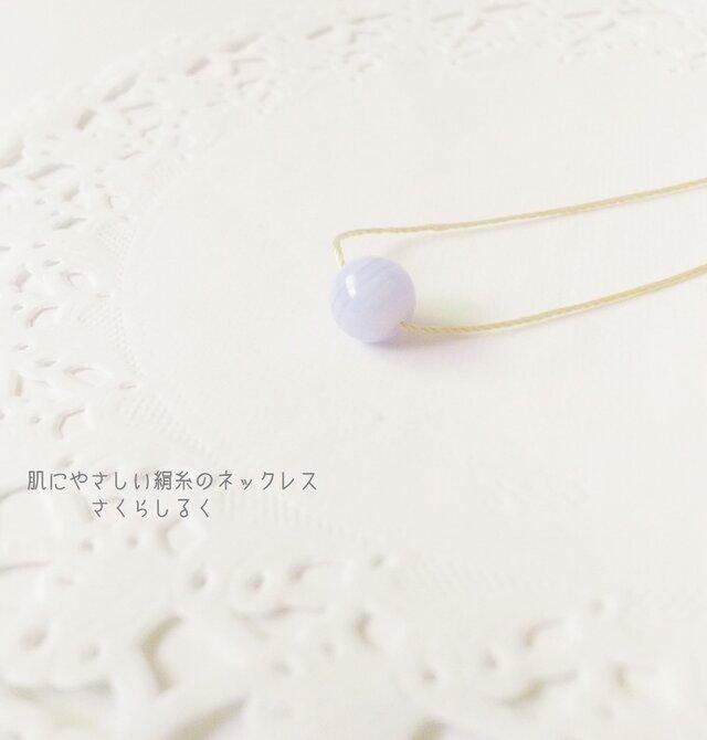 100 [14kgf] ブルーレースアゲートAA 肌にやさしい絹糸のネックレスの画像1枚目