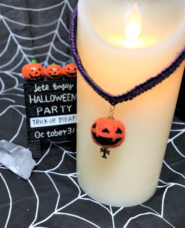 【☆秋限定☆】ハロウィン限定☆マクラメ編みアクセサリーver01 /ハロウィン・限定・ペット用ネックレス・イベントの画像1枚目
