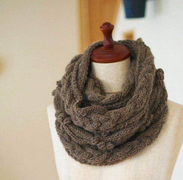 【編み物キット】ボップルナッツのスヌード(メランジブラウン・グレージュからお選びください)の画像1枚目