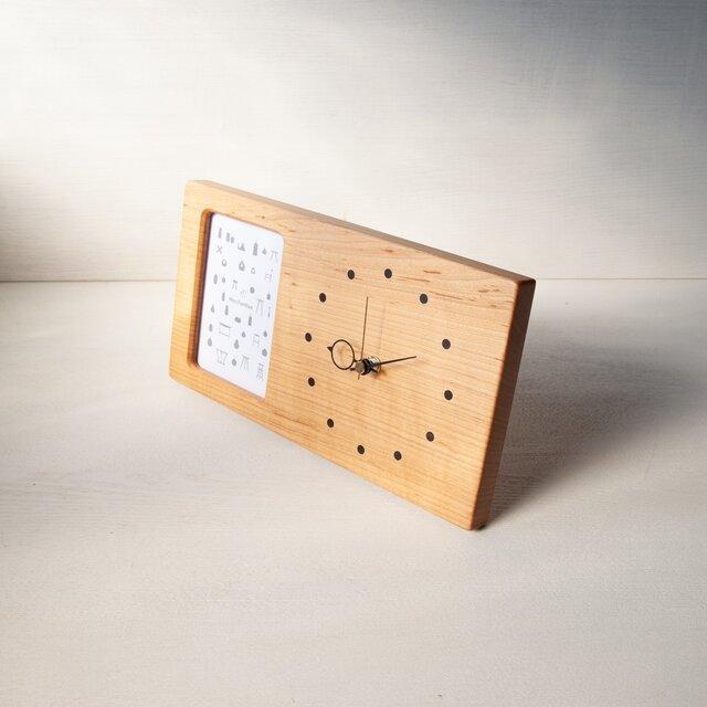 木の時計&フォトフレーム No35 | 山桜の画像1枚目