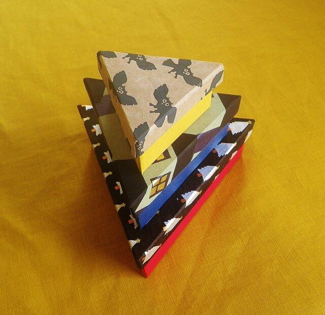 紙小箱『さんかくきょうだい』の画像1枚目