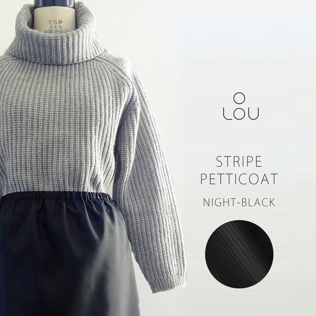 ペチコート ストライプ ナイト-ブラック 黒×濃黒 ●LULU-NIGHT●の画像1枚目