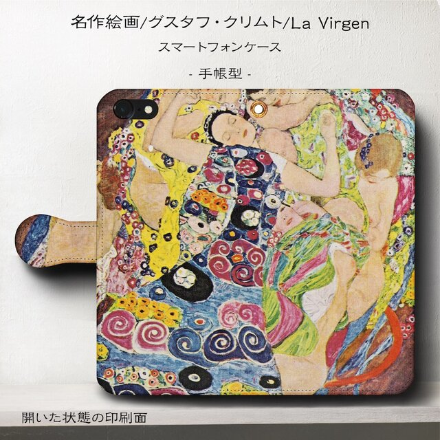 【グスタフ クリムト la virgen】スマホケース手帳型 iPhoneⅩ XS 全機種 対応 TPU レザー 名画の画像1枚目