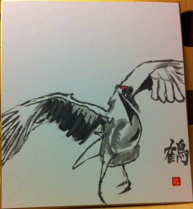 空へ羽ばたく鶴の画像1枚目