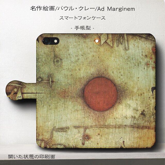 【パウルクレー Ad marginem】スマホケース手帳型 iPhoneⅩ XS 全機種 対応 TPU レザー 名画の画像1枚目