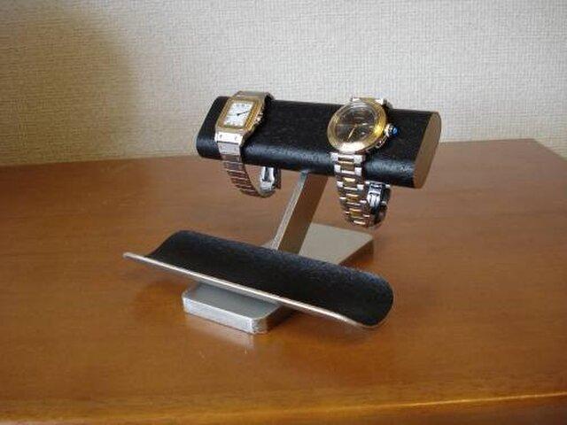 クリスマスプレゼントに ブラック腕時計スタンド ak-design の画像1枚目