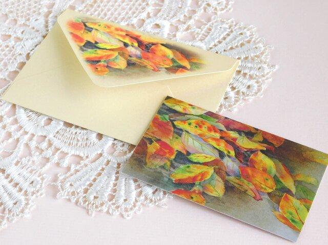 落葉のメッセージカード&ミニ封筒の画像1枚目